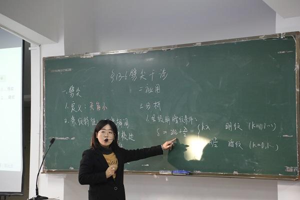 1一等奖获得者刘云云.JPG