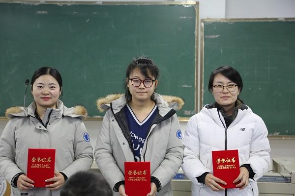 5三等奖获得者.JPG